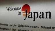 Japan2016_3